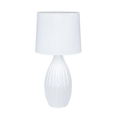 Lampa Stolowa Stephanie Biala E27 Markslojd Lampy Stolowe W Atrakcyjnej Cenie W Sklepach Leroy Merlin Lamp Table Lamp Decor