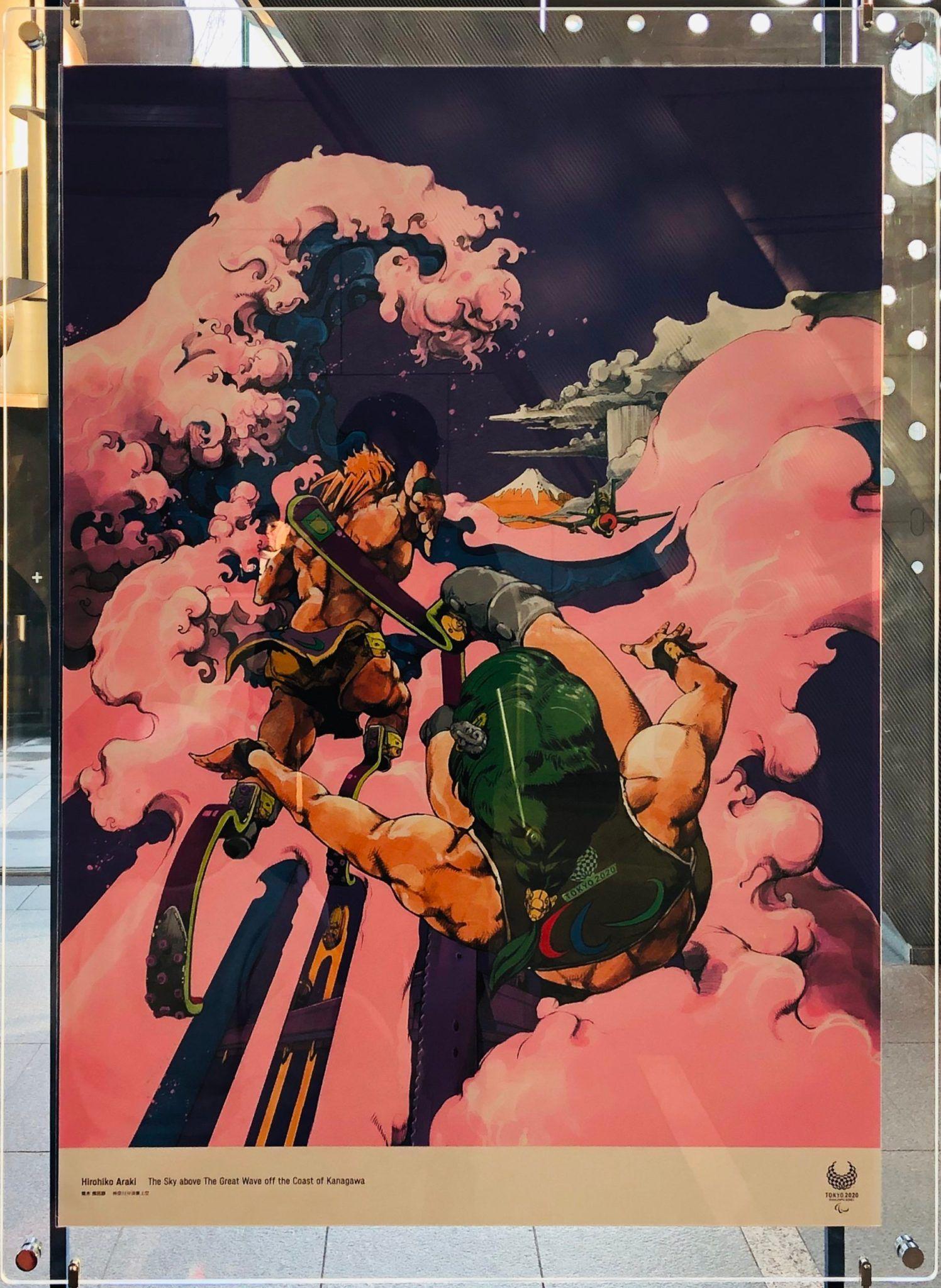 2020東京オリンピック パラリンピック 公式アートポスターがかっこ良すぎる 浦沢直樹やジョジョの作家も参加 Kuroko Blog アートポスター パラリンピック ポスター ポスター