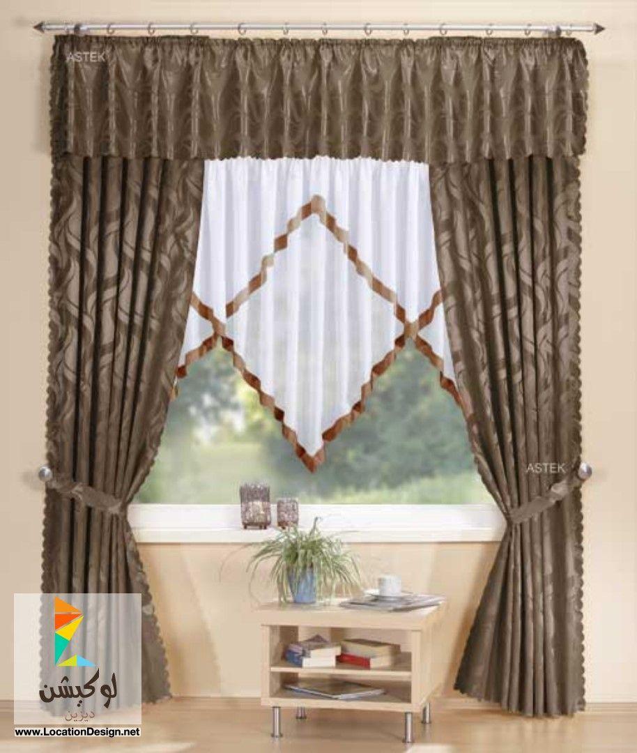 ستائر غرف نوم كلاسيك Curtains Curtains And Draperies Design