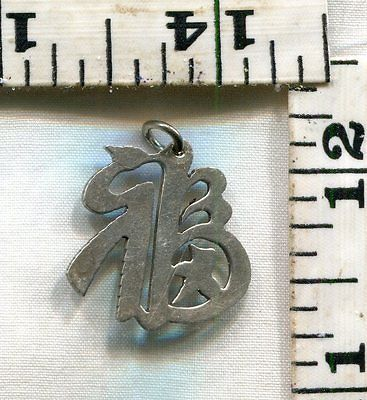 #Vintage sterling bracelet #charm~chinese #character~not sure of meaning~$12.99!!,  View more on the LINK: 	http://www.zeppy.io/product/gb/2/371497335178/