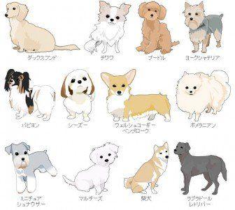 Figarohouseオリジナル 犬イラストwebフリー素材配布コーナー
