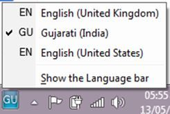 Download Gujarati Typing Software for Computer PC, Laptop