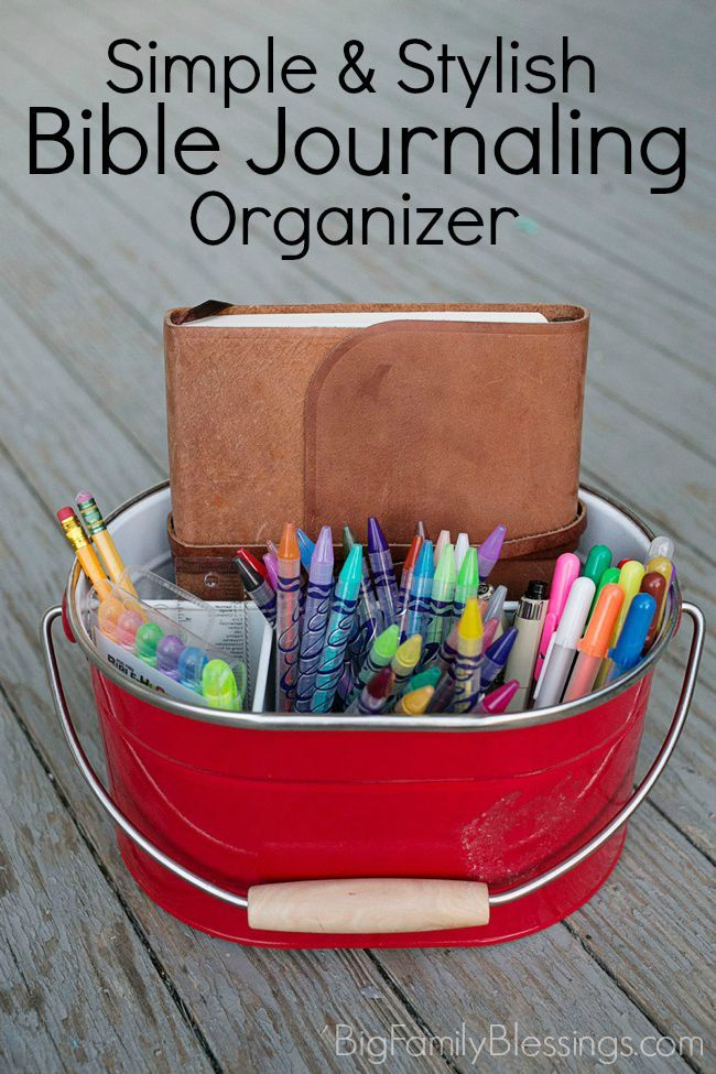 Simple & Stylish Bible Journaling Desktop Organization Ideas.Need a container to keep my Bible Journaling safe supplies separate from my other pens and pencils? Now all my supplies are organized and right at my fingertips! It's cute, it takes up very little room on my desk, and it's portable! #BibleJournaling #IllustratedFaith #BibleJournal