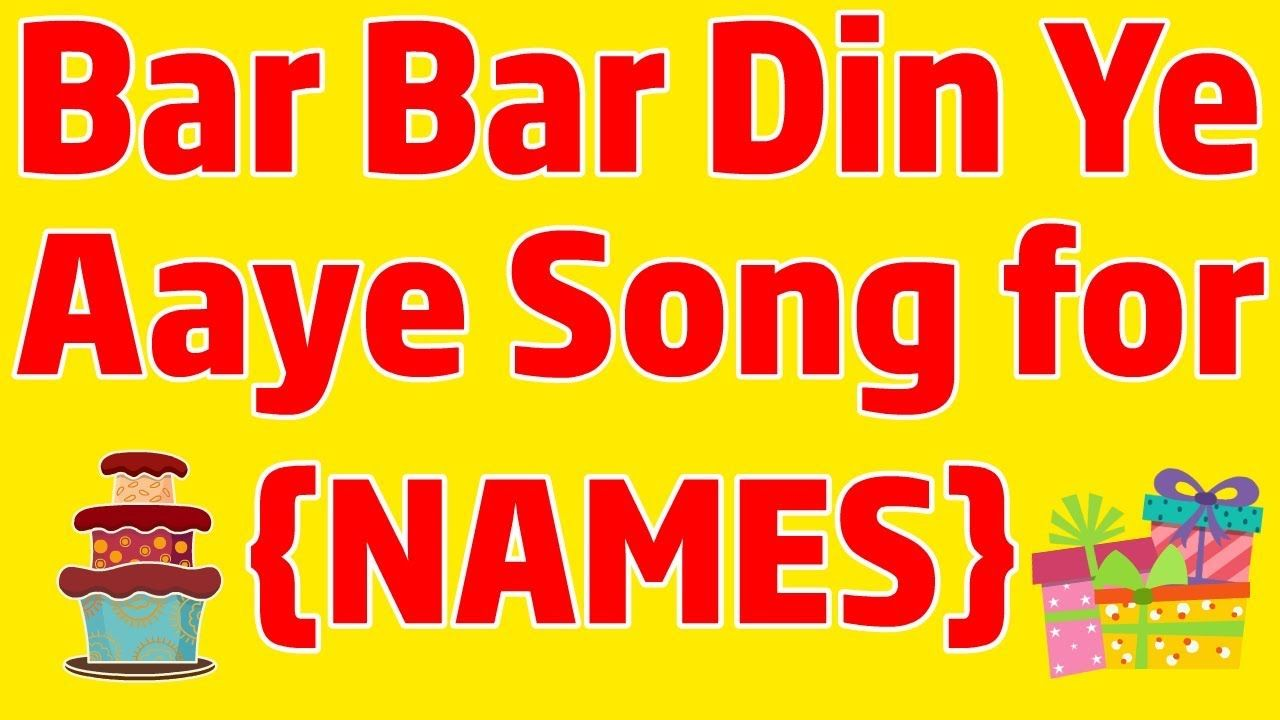 Birthday song for name | Happy Birthday song in hindi | Download