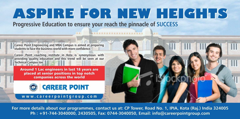 Poster design for coaching institute - Hoarding Design For Career Point Kota India