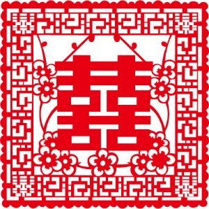 New Chinese Wedding Plastic Double Happiness Sticker Art Deco Free Shipping