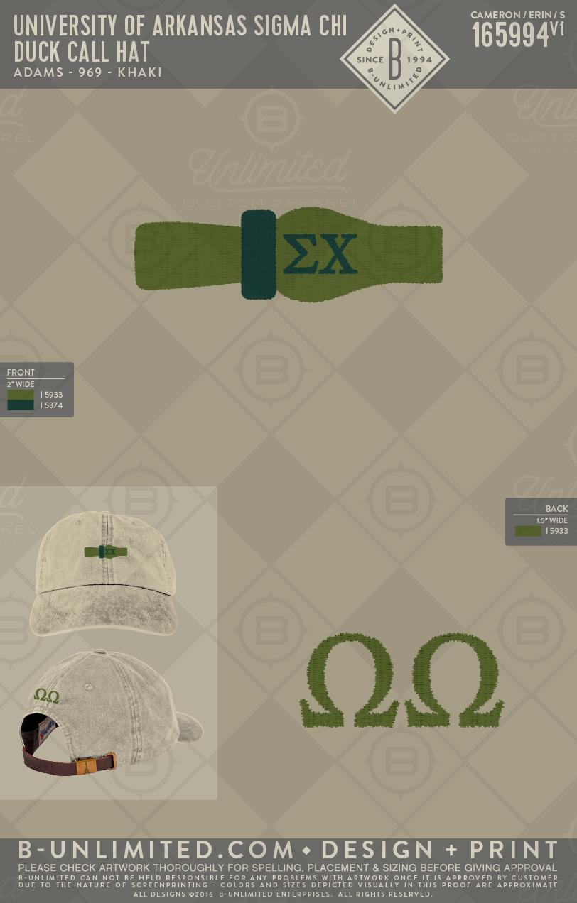 Sigma Chi hat BUonYOU greek greektshirts greekshirts