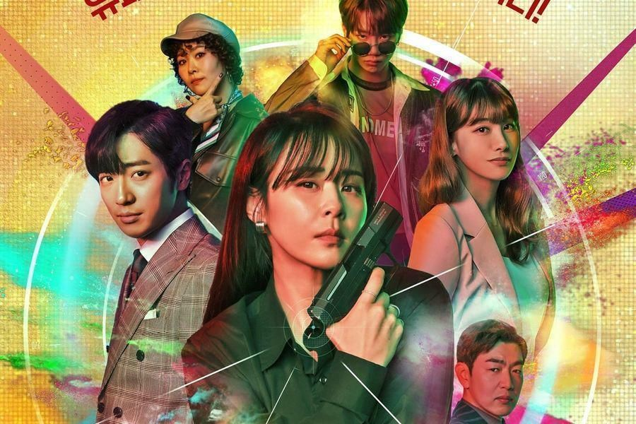 """Good Casting"" Maintains Solid Viewership Ahead Of Tomorrow's Finale"
