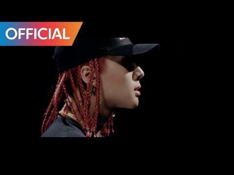 라비 (RAVI) - BOMB (Feat. San E) (Teaser #2) - YouTube
