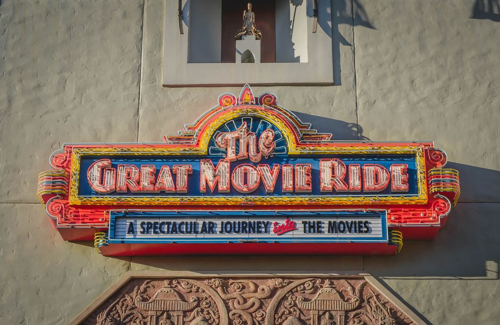 Disney The Great Movie Ride (by BenjaminThompson)