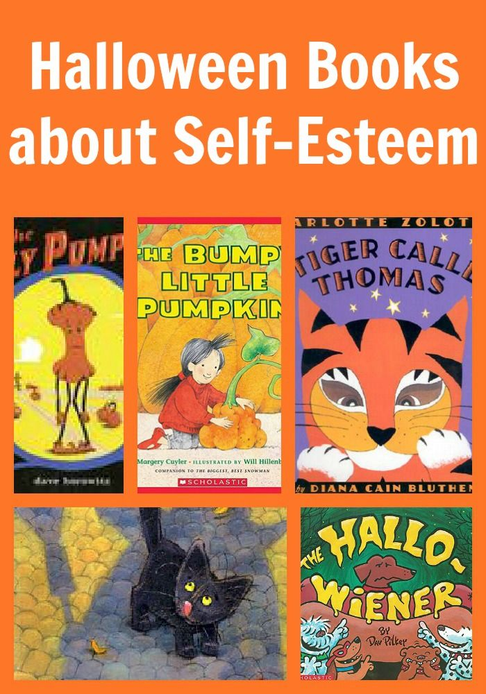 Halloween Picture Books About SelfEsteem Halloween