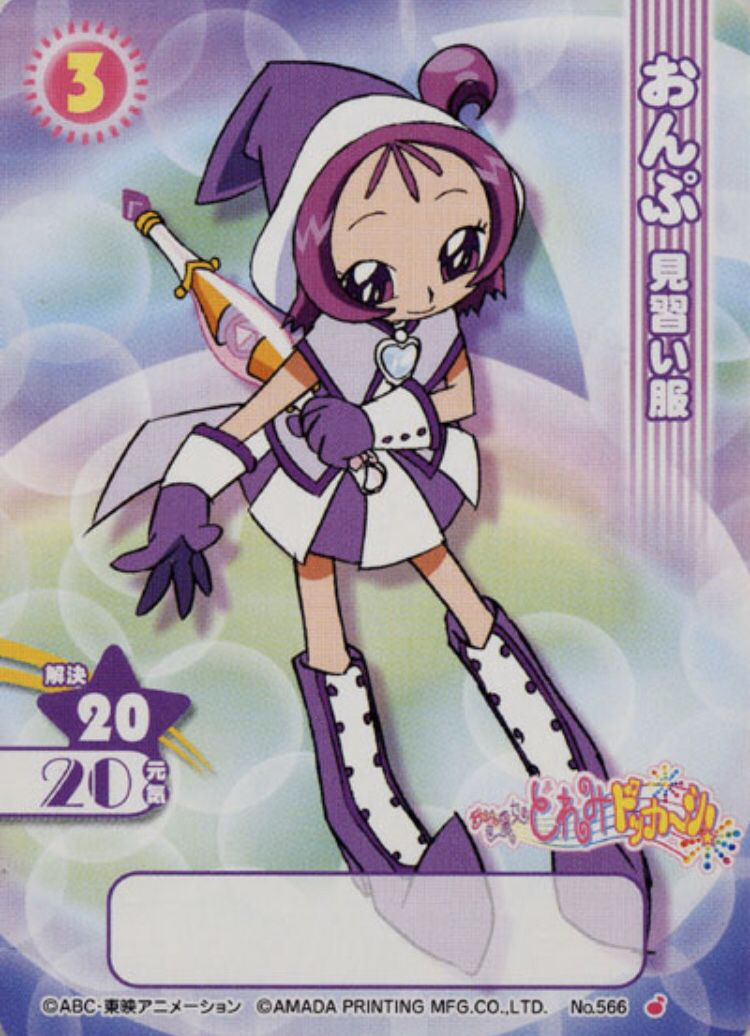 Pin by Kawaii Girl on magical doremi cards in 2020
