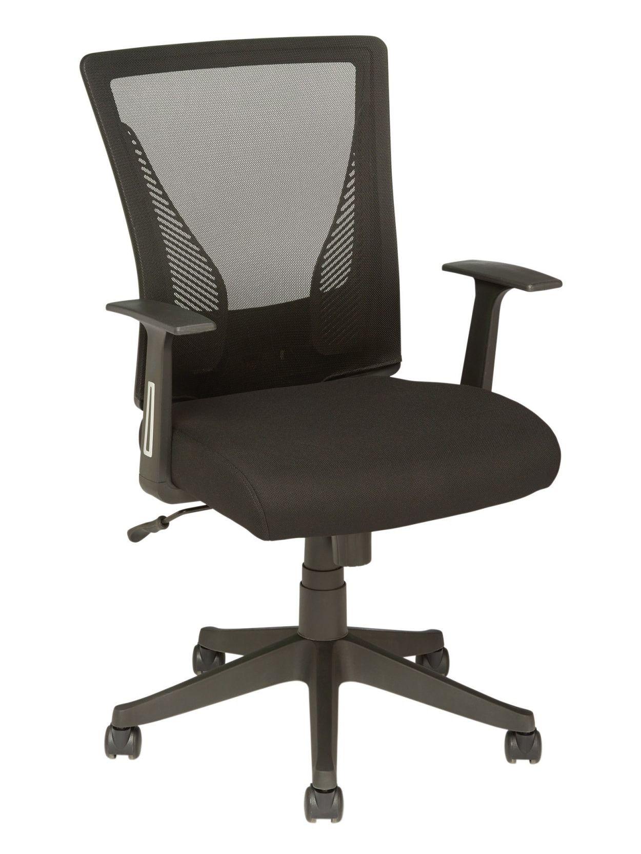 Office Chair Office Depot 2020 Task Chair Comfortable Office Chair Comfortable Desk