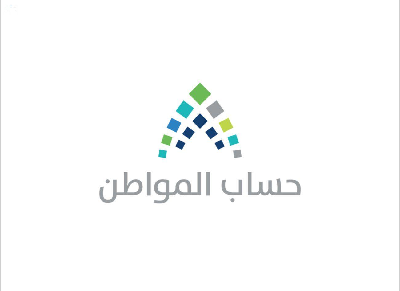 صحيفة وطني الحبيب الإلكترونية Arabic Calligraphy