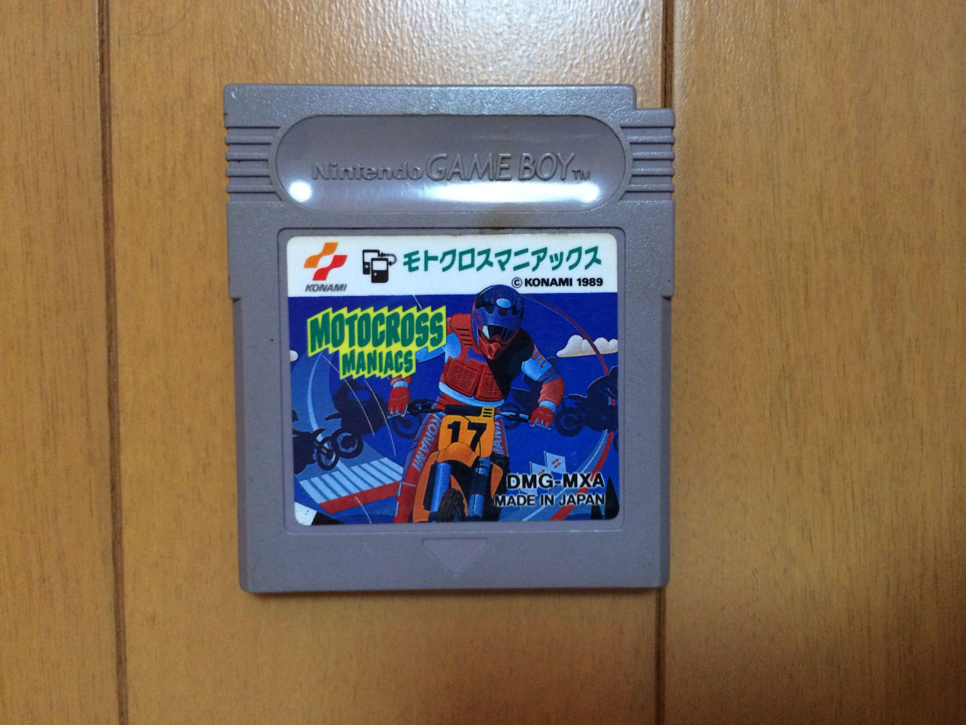 Motorcross Maniacs Gameboy Konami Motorcross
