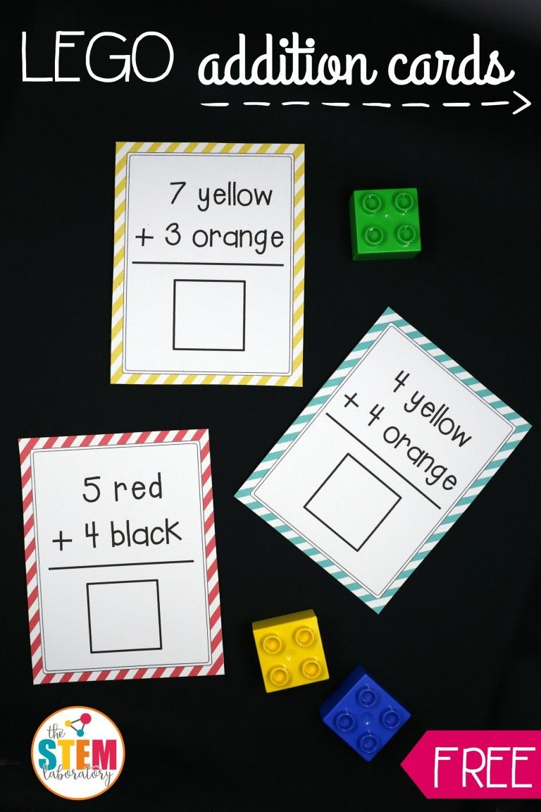Awesome LEGO Addition Cards! What a fun, hands-on way to teach kids ...