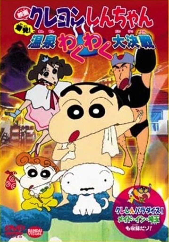 download film crayon shinchan the movie