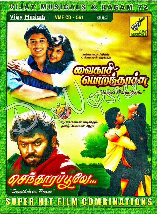 Vaigasi Poranthachu 1990 Flac Wav Songs Download Songs Film