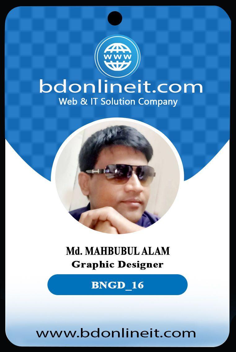Entry 20bdonlineit1 For Design Template Id Card Design Regarding Portrait Id Card Template Best Business Id Card Template Business Template Design Template