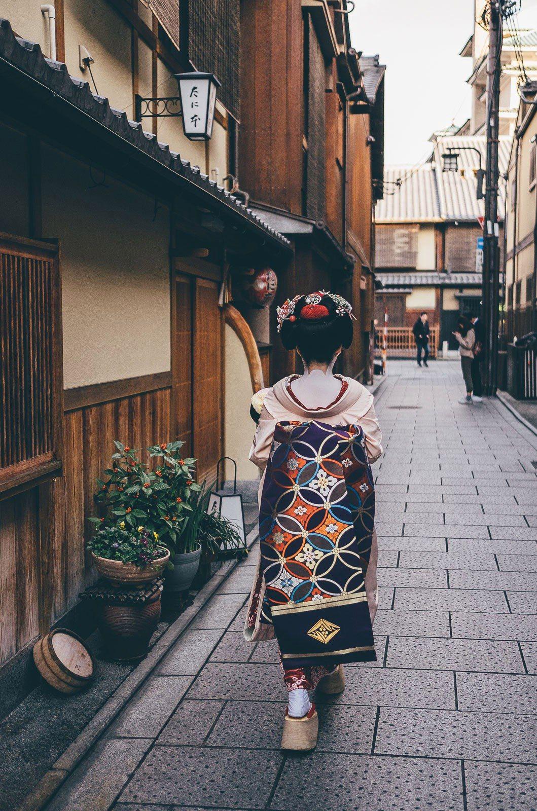 Hanamikoji Dori, Киото, Япония