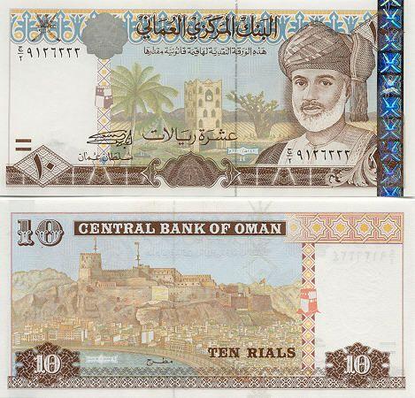 Oman 10 Rials 2000 Omani Bank Notes Paper Money World Currency Banknotes Banknote Bank Notes Coins Curren Currency Design Bank Notes Banknotes Design