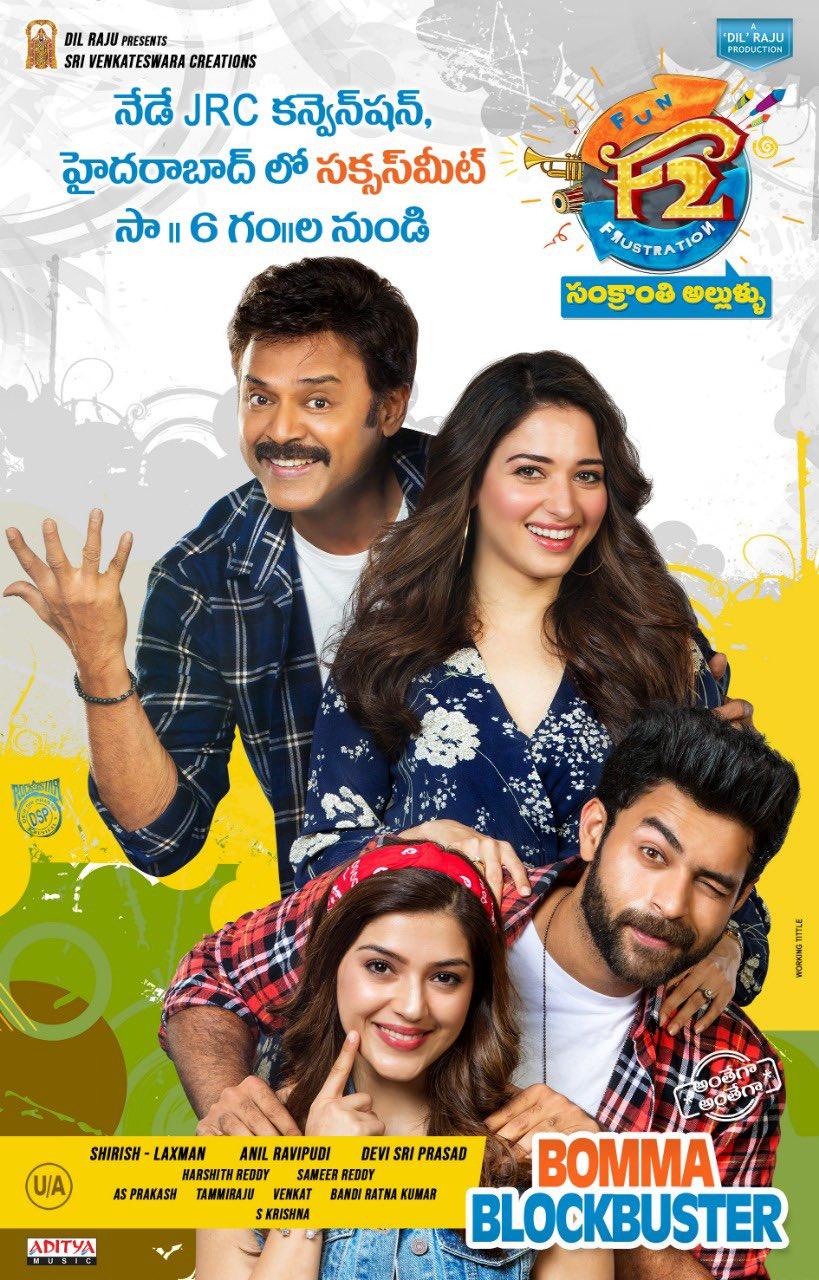 charlie chaplin 2 tamil movie download tamilgun