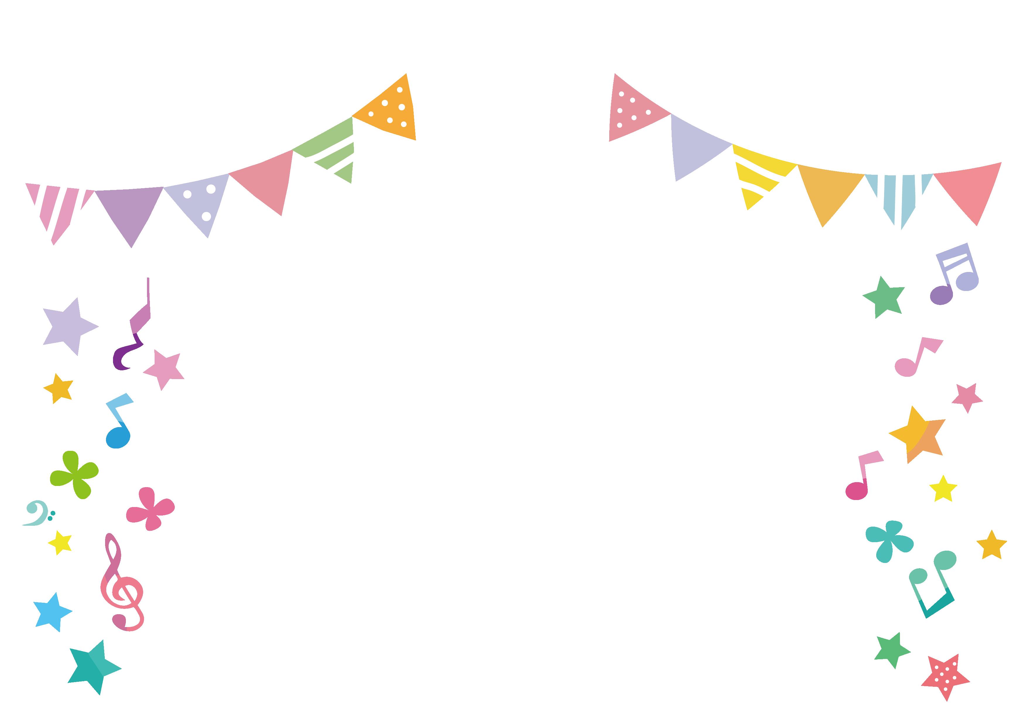ガーランドと音符のフレーム 手作りカード アイデア 誕生日表