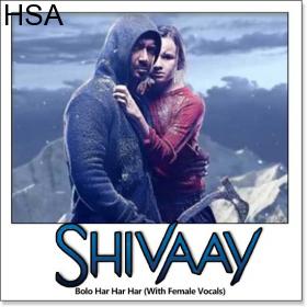 Bolo Har Har Har With Female Vocals Shivaay Vocal Karaoke Songs It Movie Cast