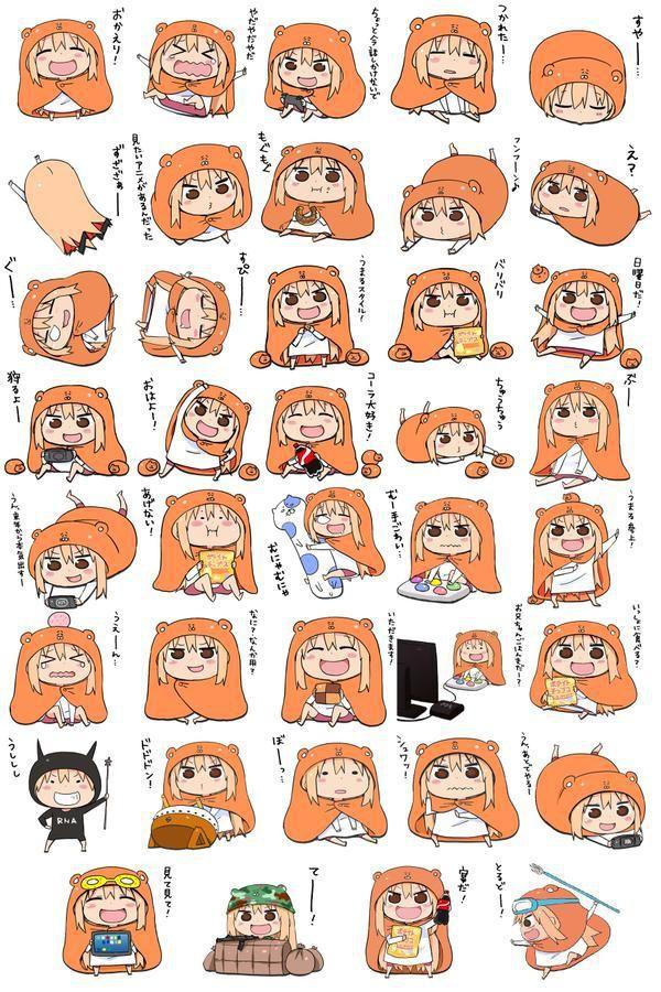 Umaru Doma - Himouto! Umaru-chan Wiki - Wikia