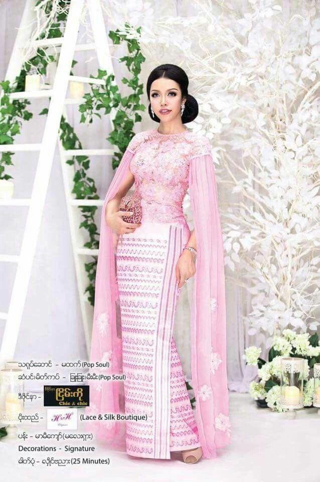 Pin de Saung Nge en Myanmar Dress | Pinterest