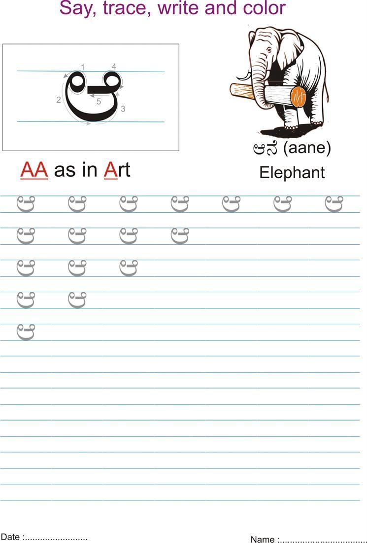 Pin By Viprathinayakababu On Worksheets Practices Worksheets Alphabet Practice Worksheets Language Worksheets