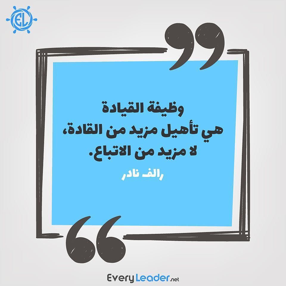 Untitled Words Arabic Quotes Thinking Skills