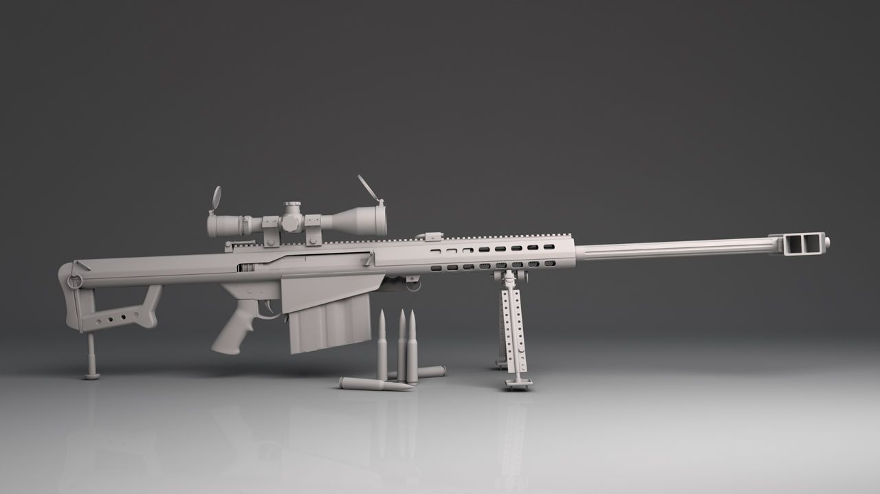 how to get a 50 cal sniper rifle