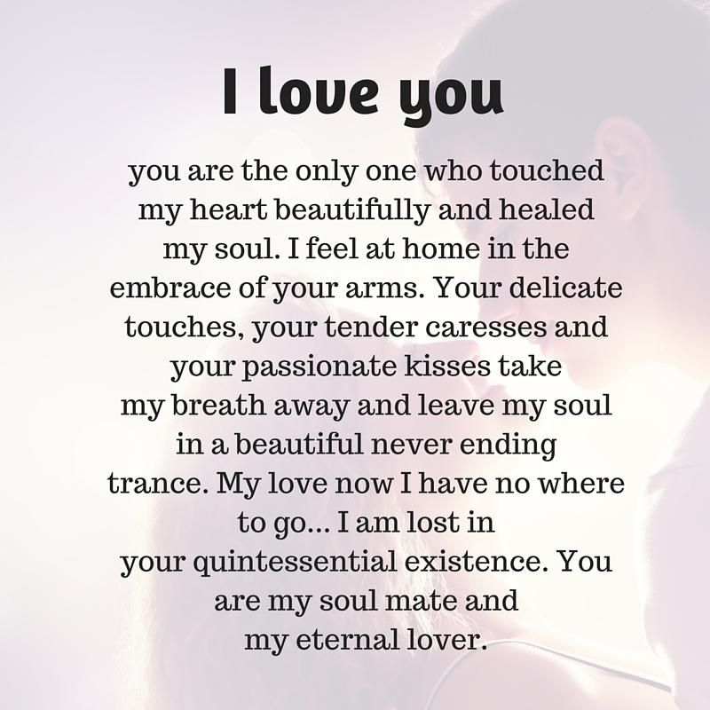 You Are The Only One Who Touched My Heart Tattoos Love Quotes