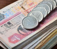 Uae saudi arabia cryptocurrency