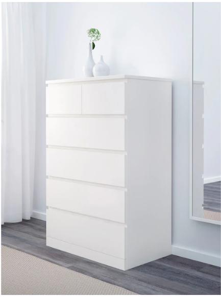 Malm Commode White Dresser Bedroom Tall White Dresser White Bedroom Furniture
