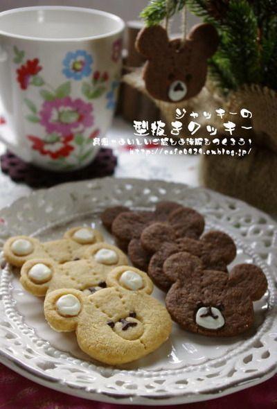 ジャッキーの型抜きクッキー by 高羽ゆき(handmadecafe)さん ...
