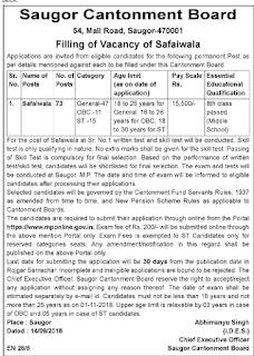 Saugor Cantonment Board Safaiwala Recruitment Notification 2018 73