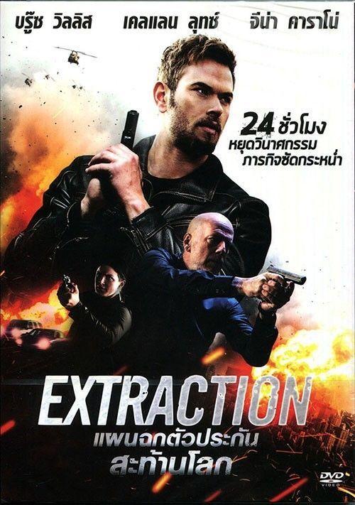 Extraction Dvd 2015 Bruce Willis Kellan Lutz Gina Carano Thriller หน ง วอลเปเปอร