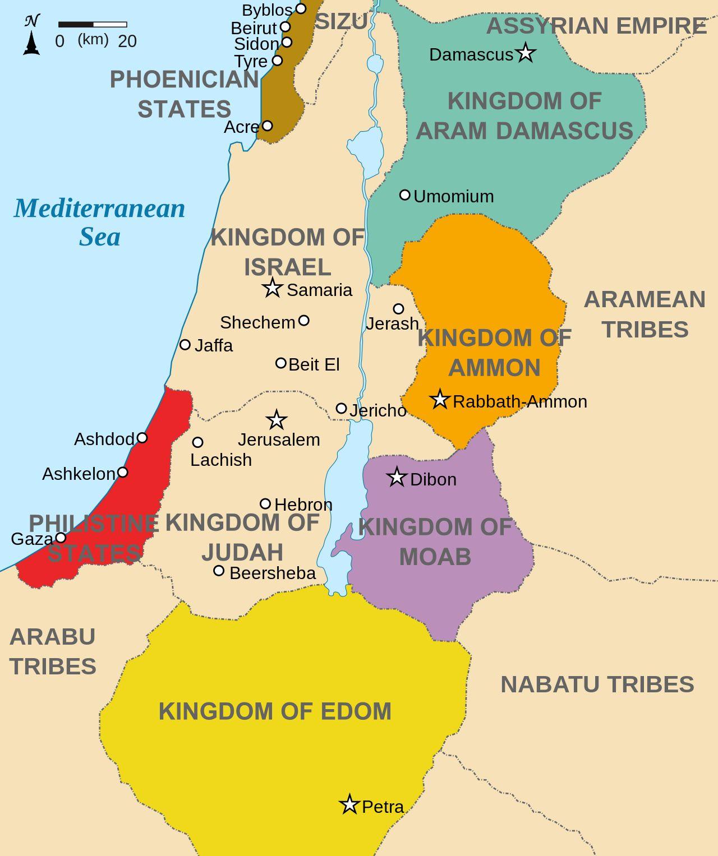 Israel Judah Kartographie Landkarte Und Die Bibel