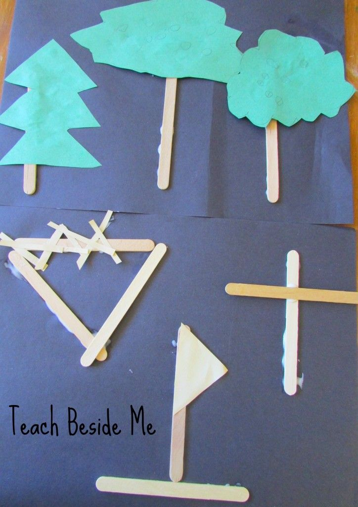 The Tale Of Three Trees Activity Pack Christmas Tree Printable