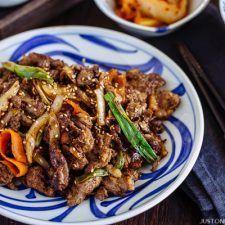 Bulgogi (Korean Grilled Beef)   Recipe   Bulgogi, Beef recipes
