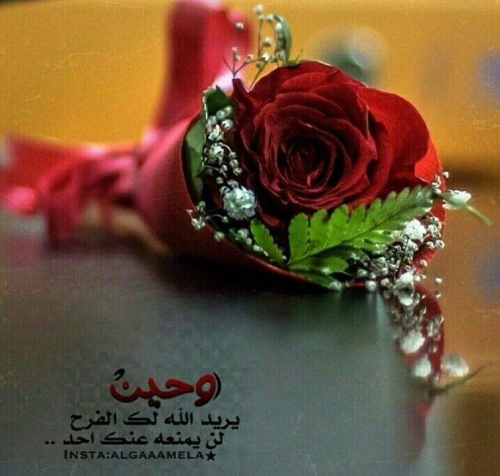 Pin By زخات المطر On باقة فرح Crown Jewelry Crown Jewelry