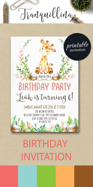 Giraffe Birthday Invitation Printable, Safari Birthday Invitation ...