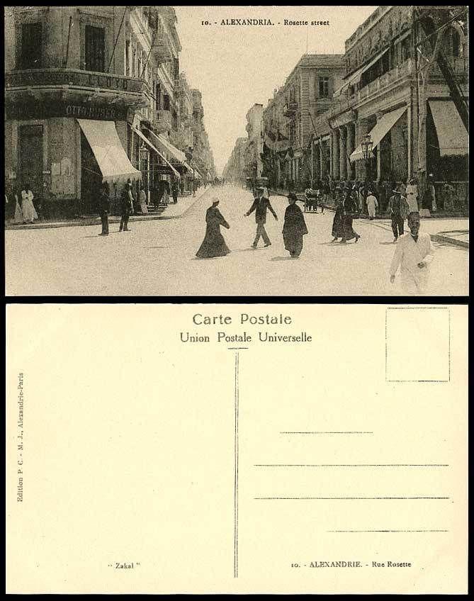 Egypt Old Postcard Alexandria Rosette Street Scene Alexandrie Rue Rosette Lloyd | eBay