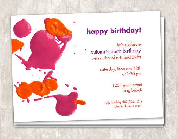 Art Party Birthday Invitations set of 12 PRINT & by paperandcake, $22.95