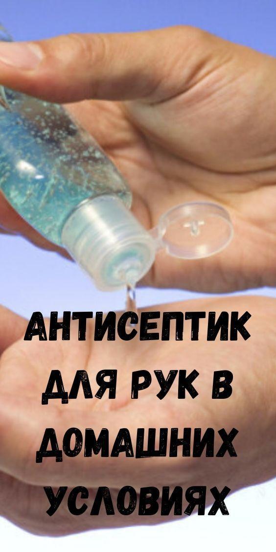 varicoză de unguent edem