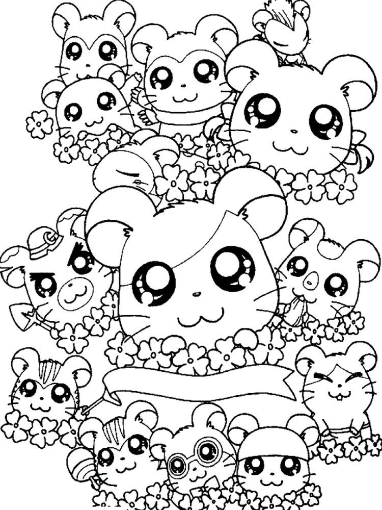 Kawaii Hamster Coloring Pages Hamsters Small Animals That For Some People Look Like Mi Animal Coloring Pages Cute Coloring Pages Coloring Pages Inspirational
