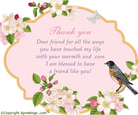 Thanks For Being My Friend  Friends    True Friends