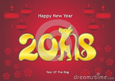 chinese new year 2018 design template for year of dog with good and new design new